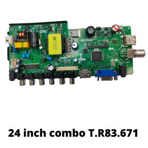 24 inch combo board