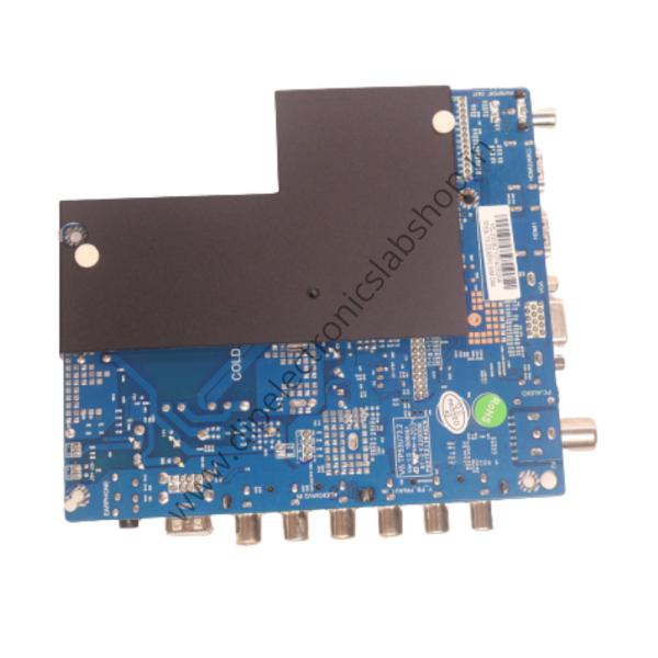 VS.TP53U73.2 32 inch Combo board universal back